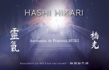 Carte HASHI-HIKARI